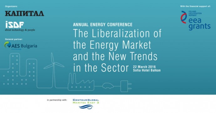 """Annual Energy Conference """"Energy Market Liberalization and the New Trends in the Sector"""""""