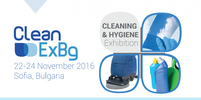 CleanExBg – Cleaning and Hygiene Exhibition
