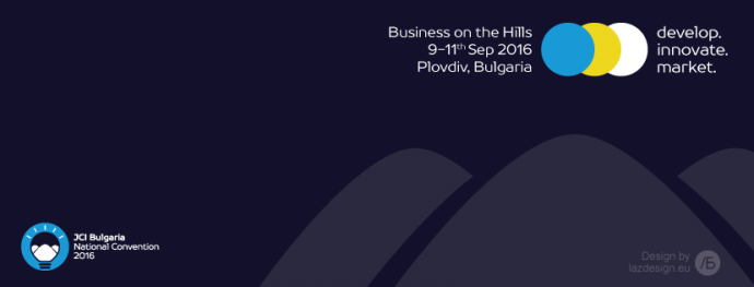 "Конференция ""Business on the Hills: Develop. Innovate. Market"""
