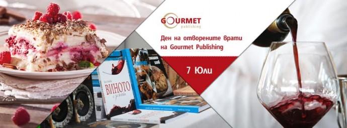 """Ден на отворените врати """"Gourmet Publishing"""""""