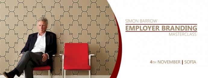 "Майсторски клас ""Employer Brand Management"" със Саймън Бaроу"