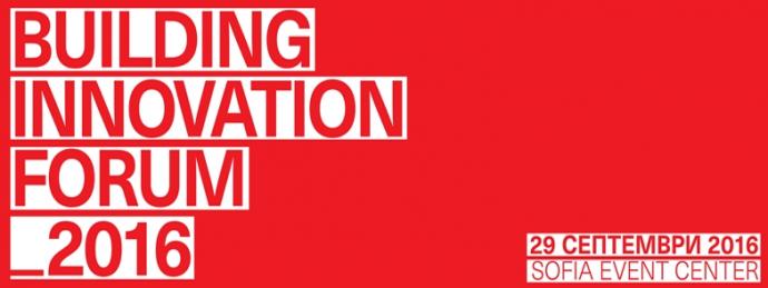 Building Innovation Forum 2016