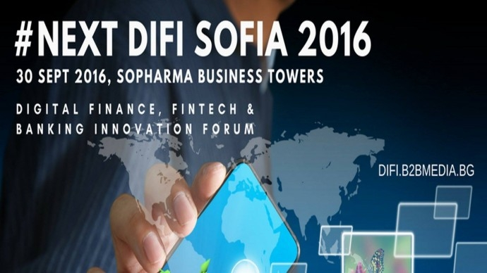 Форум за дигитални финанси #NEXT DIFI 2016