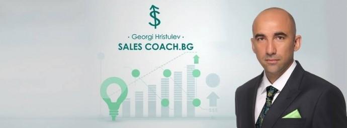 Виртуоз В Продажбите – Практически Тренинг