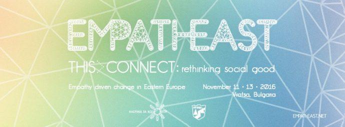 "Форум ""Empatheast 2016 – This>connect"""