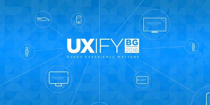 "Конференция ""Uxify 2016"""