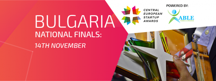 "Награждаване ""CESA 2016 Bulgarian National Finals"""