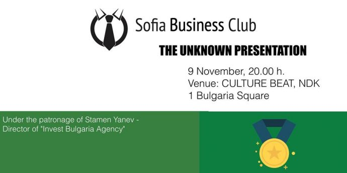 Sofia Business Club -The Unknown Presentation