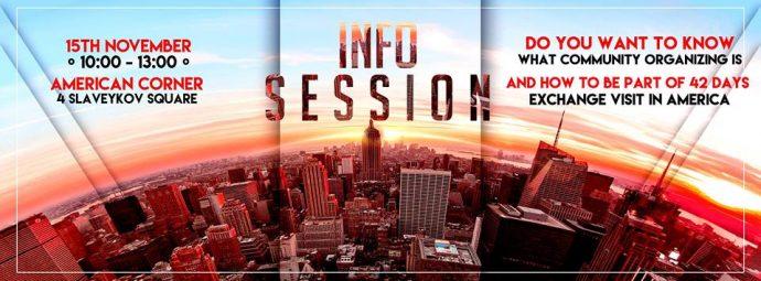 Info Session for Exchange Program in America