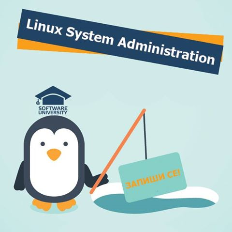 "Курс ""Linux System Administration"""