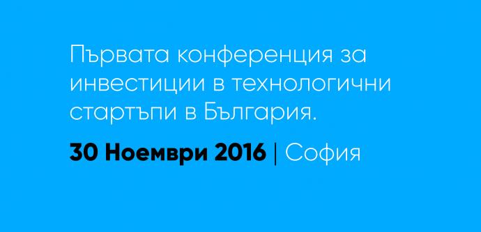 Sofia Investor Summit