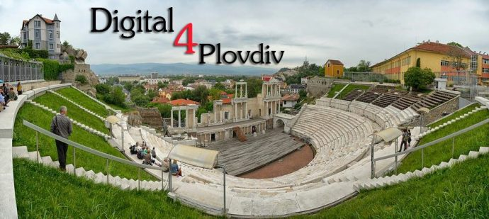 Курс по Дигитален маркетинг и SEO | Digital4Plovdiv