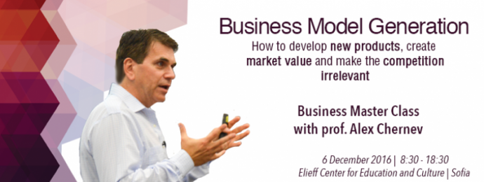 "Майсторски клас ""Business Model Generation: How to Develop New Products, Create Market Value and Make the Competition Irrelevant"""