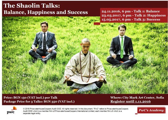 """The Shaolin Talks """"Talk 1: Balance"""""""