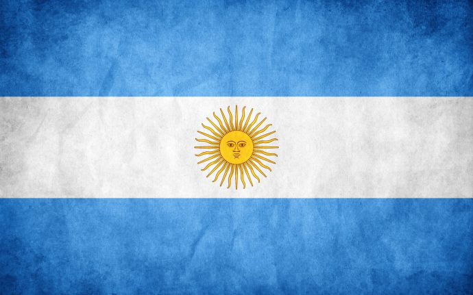 """Лекция """"Аржентина и светът: настояще и перспективи"""""""
