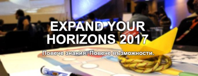 "Конференция ""EXPAND YOUR HORIZONS 2017"""
