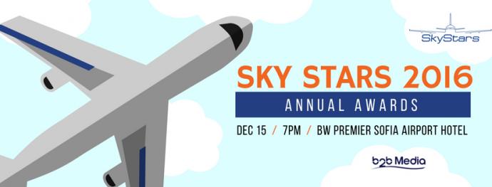 SKY STARS 2016: годишни награди за авиационния бранш