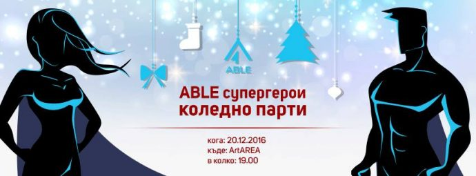 ABLE & Friends Christmas Party