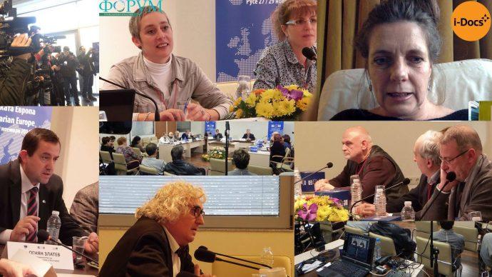 Българската Европа 2016: Дискусии