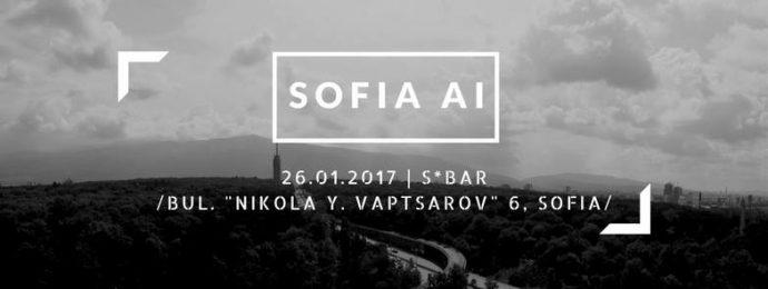 Sofia AI Summit