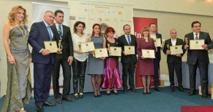 Церемония VIP Business Awards 2017