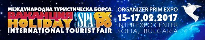 34-та Международна туристическа борса ВАКАНЦИЯ/СПА ЕКСПО