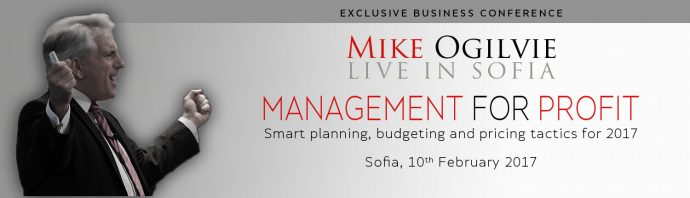 "Семинар ""Management for Profit with Mike Ogilvie"""