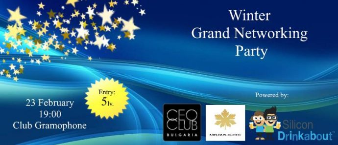 Winter Grand Networking Party