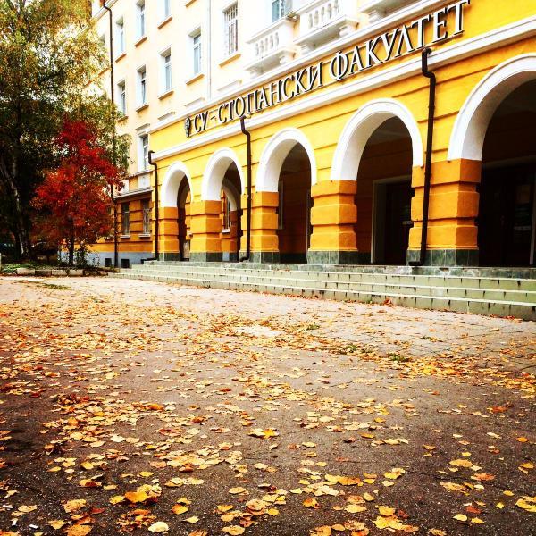 Публичен дебат за общинския бюджет на София
