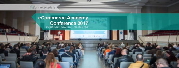Ecommerce Academy Conference 2017