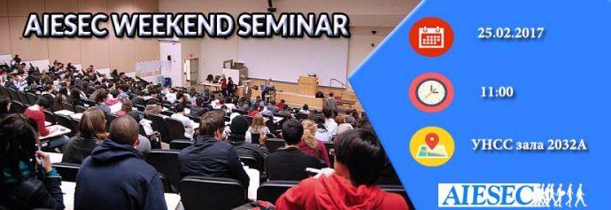 AIESEC Weekend Seminar