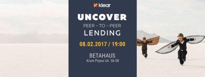 "Представяне ""Uncover P2P Lending"""