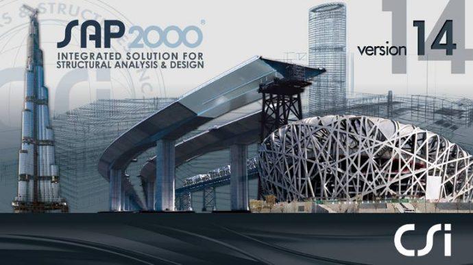 """Обучение """"SAP 2000 – моделиране и анализ на пространствени системи"""""""