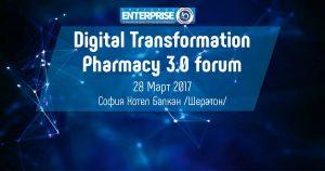 Digital Pharma 2017