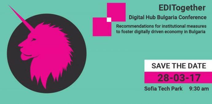 EDITogether: Digital Hub Bulgaria Conference
