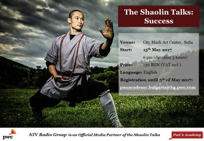 The Shaolin Talk 3: Success