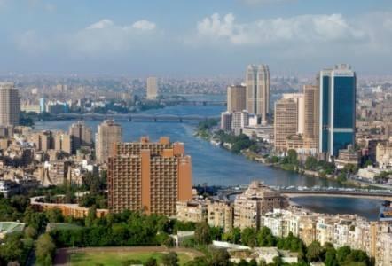 Българо-Египетски бизнес форум