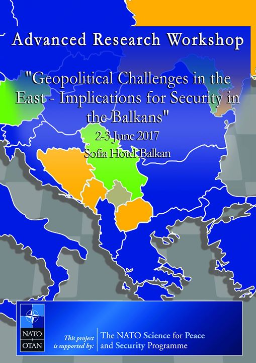 "Конференция ""Geopolitical Challenges in the East – Implications for Security"""