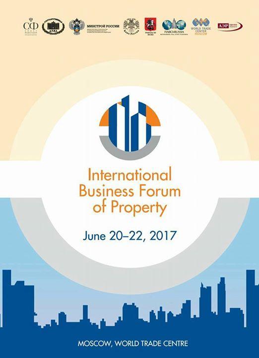 """Международен бизнес форум за недвижими имоти  """"Русия за инвеститори – Инвеститори за Русия"""""""