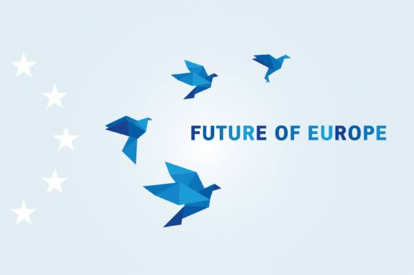 """Дискусия """"Бъдещето на Европа"""""""