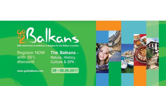 Go2Balkans 2017: International Travel B2B Forum & Exhibition