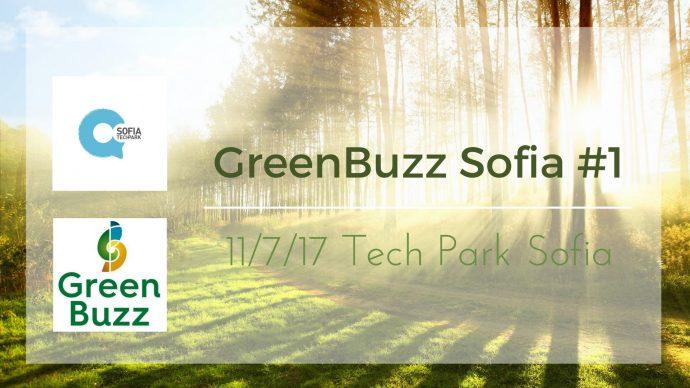 """Събитие """"GreenBuzz Sofia #1"""""""