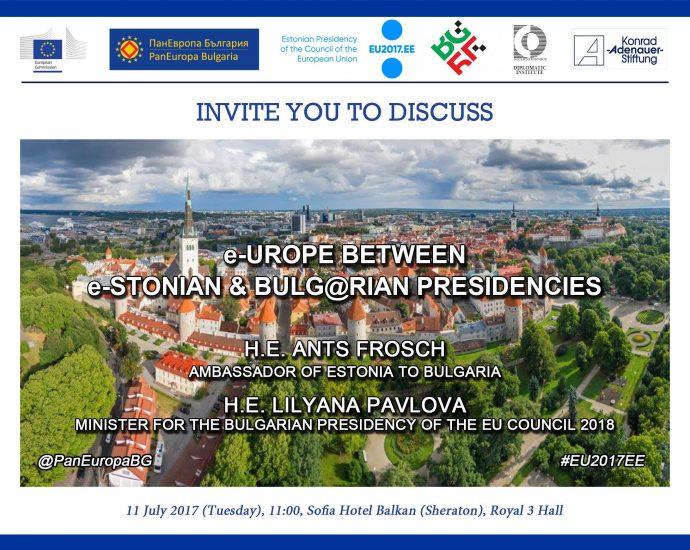 """Дискусия """"Е-вропа между e-стонското и бълг@рското председателство"""""""