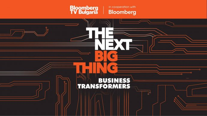 "Конференция ""The Next Big Thing – Business Transformers"""