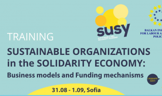 """Обучение """"Устойчиви организации в солидарната икономика"""""""