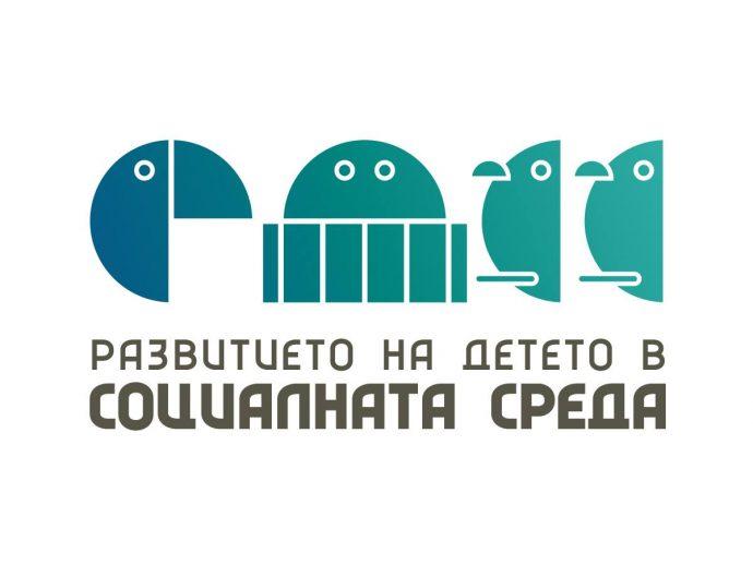 """Образователна Конференция """"Развитието на детето в социалната среда"""""""