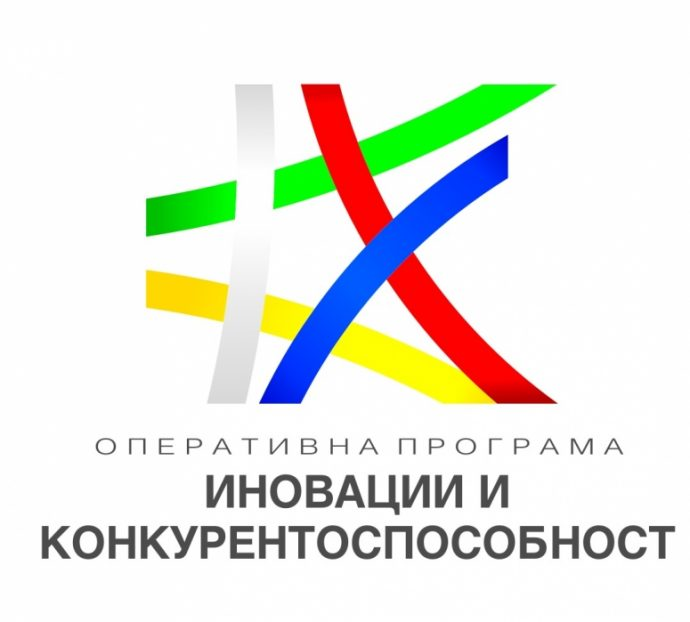 """Информационни дни за представяне на процедура """"Разработване на продуктови и производствени иновации"""" по оперативна програма """"Иновации и Конкурентоспособност"""" 2014-2020 в Пловдив"""