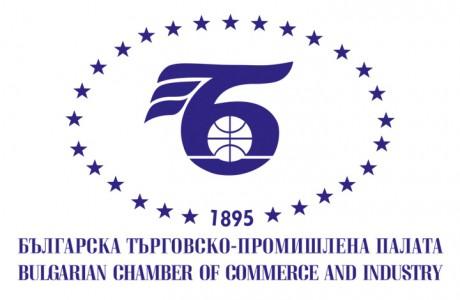Среща на Евроклуба към Българската търговско-промишлена палата