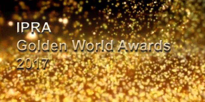 Церемония за ежегодно награждаване на Международната PR Асоциация – IPRA