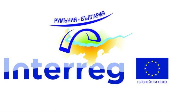 """Пресконференция """"Подкрепа за заетостта и мобилността на работната сила в трансграничната зона България – Румъния"""""""